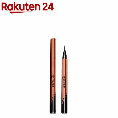 メイベリン ハイパーシャープライナー R BR-2 ブラウンブラックリキッドアイライナー(0.5g)