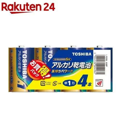 東芝 アルカリ単一形電池 4本パック LR20L 4MP(1コ入)