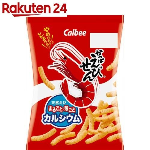 カルビー かっぱえびせん 26g×24 袋【楽天24】【あす楽対応】