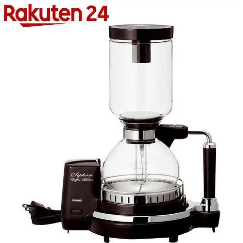 ツインバード サイフォン式コーヒーメーカー ブラウン CM-