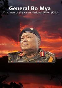 General Bo Mya