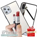 iPhone12 ケース iPhone 12 pro ケース iPhone12 Mini かわいい ミラー付き iPhone12ProMAX ガ……