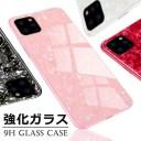 iPhone12 ケース キラキラ シェル iphone 12 pro ケース 韓国 iphone12mini iPhone se2 iPhone……