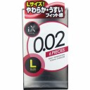 iX (イクス) 0.02 Lサイズ 6個入【ポイント10倍】