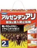 フマキラー アルゼンチンアリ殺虫&侵入防止粉剤2kg【423396】(環境改善機器・防虫・殺虫用品)