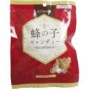 蜂の子キャンディ エナジードリンク味 70g入 飴・健康飴