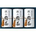 【返品・キャンセル不可】 芳香園製茶 狭山銘茶詰合せ SAYA-503 食料品 日本茶 一般お茶(代引不可)