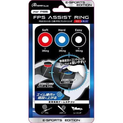 アンサー PS5コントローラ用 FPSアシストリング(レッド&ブルー) ANS-PSV004RB(代引不可)【送料無料】