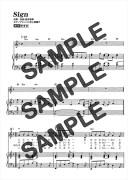 【ダウンロード楽譜】 Sign(弾き語り)/Mr.Children(ピアノ弾き語り譜 初級2)