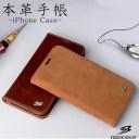 iPhoneケース レザー 本革 蓋ピタ ブラウン アイフォンケース iPhone12 iPhoneSE2 スマホケー……