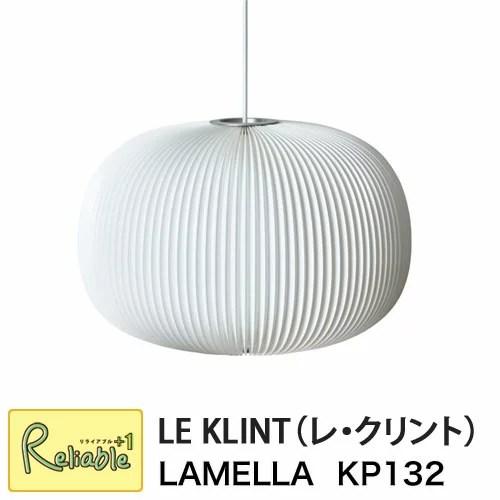 レクリント ラメラ1 LAMELLA1 ペンダント シルバー KP132ライト 照明 レ・クリント LE KLINT 天井 北欧 正規品
