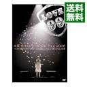 【中古】【全品10倍!1/25限定】LOVE COOK Tour 2006−マスカラ毎日つけてマスカラ−at Osaka−Jo Hall on 9th of May 2006 / ..