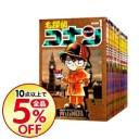 【中古】名探偵コナン <1−98巻セット> / 青山剛昌(コミックセット)