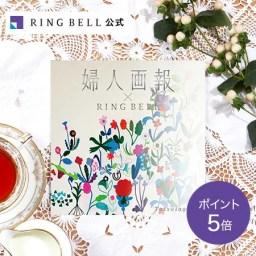 婦人画報×リンベル 5800円コース 竜田川/母の日/父の日