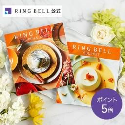 リンべル カタログギフト 4950円コース マゼラン&アイリ