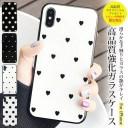 iPhone12 Pro ケース ドット iPhone ケース 韓国 iPhoneSE2ケース iPhone11Pro ガラスケース i……