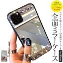 iPhone12 mini ケース おしゃれ iPhone12 ケース ミラー付き キラキラ iPhone 12 Pro iPhone12……