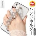 iPhone 12 pro ケース チェーン キラキラ iPhone se ケース 第2世代 韓国 クリア かわいい iPh……