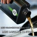 【お得な4本セット】BMW MINI(ミニ 5W30) 純正エンジンオイル 5W-30 1L / ガソリン車用  83212459573