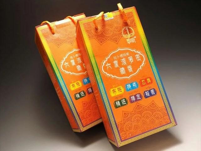 超高級 チベット族秘伝【六度波羅蜜藏香【布施・持戒・忍辱・精進・禅定・般若】入り