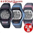 カシオ CASIO ウォッチ 腕時計 SPORTS GEAR スポーツギアLWS-2000H-1AJF LWS-2000H-2AJF LWS-2000H-4AJF [LWS-2000H]