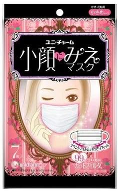 imgrc0062272357 - 【動画】冬の必需品!女子高生・小西梨花さんによるマスク比較レビュー