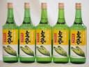 北海道産とうもろこし焼酎 さっぽろとうきび720ml×5本