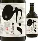 25度 本格米焼酎 米達磨 ゆう 720ml瓶 黄麹仕込こめ焼酎 中国醸造 広島県 化粧箱なし