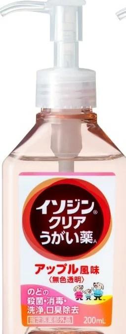 イソジンクリアうがい薬 アップルミント味 うがい200回分 のどのバイ菌 殺菌消毒 200mL 無色透明 指...