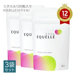 【メール便】【送料無料】 大塚製薬 エクエル パウチ 120