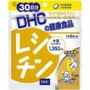 DHC レシチン 30日分 健康 サプリメント 生活習慣 送料無料