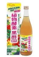 【合算3150円で送料無料】ビネップル 植物酵素 黒酢飲料 720ml