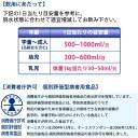 インフルエンザ 発熱 アイテム口コミ第9位