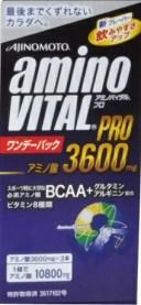アミノバイタル プロ 3600 ワンデーパック (4.5g×3本) 【A】 スポーツドリンク 限界に挑むアスリートへ