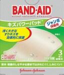 バンドエイド キズパワーパッドジャンボ保護用(3枚入)