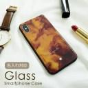 スマホケース 多機種対応 強化ガラス【 べっ甲風 名入れ 】名前入れ iPhone12 12mini 12Pro 12……