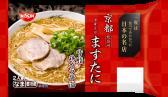 日清食品 京都北白川中華そばますたに220gx6【送料無料】【冷蔵商品】 - 紀州和歌山てんこもり