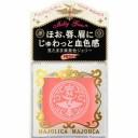 資生堂 マジョリカ マジョルカ メルティージェム PK210【3990円以上送料無料】