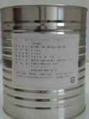 【京マロン】キャンディングマロンQ 2.5kg<栗>