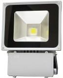 【ポイント3倍】LED 投光器 75W ハイパワー LED投