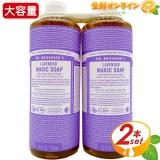 ドクターブロナー マジックソープ MAGIC SOAP