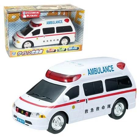 消防庁公認?? 光る!鳴る!フリクション サイレン救急車 (195389) 【送料無料】(玩具、おもちゃ、ミニカー)