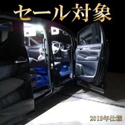 SALE対象☆【7点セット】ヴォクシー/ノア 70系 7点