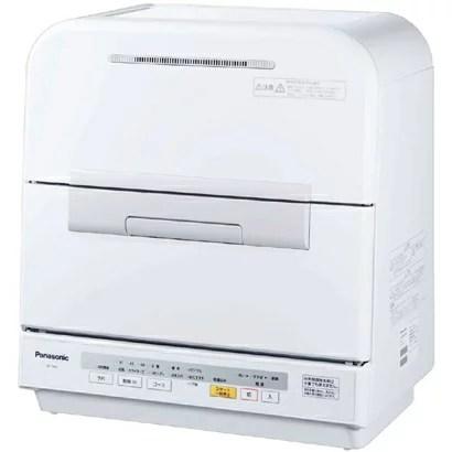 【食器洗い機】 パナソニック NP-TM9・パワフルコース新搭載 ・前開きタイプ ・低騒音設計 【975765】
