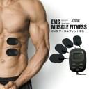 EMS フィットネスマシン 腹筋 パッド ボディーフィットネス マッスルフィットネス (mc-3966/MCE-3651/mc-1633) EMSマシン お腹 二の腕 ..