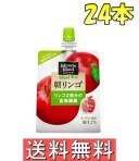 ミニッツメイド朝リンゴ180gパウチ【6本×4ケース】