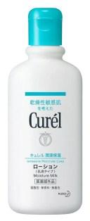 花王 Curel キュレル ローション 220ml[cp]