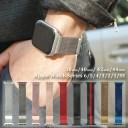 【数量限定2990円→999円】 アップルウォッチ バンド レディース メンズ apple watch ステンレス マグネットバンド カラーバンド 交換バンド 交換ベルト 38mm 42mm 40mm 44mm Series 1 2 3 4 5 6 SE applewatch