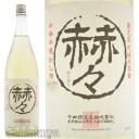 米焼酎 長野県 千曲錦酒造 赫々(かくかく)25度 1800ml