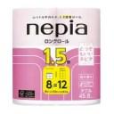 【王子ネピア】 ネピアロングトイレットロール 桜の香り 114mm×45m ダブル8ロール26303 入数:1 ★ポイント5倍★
